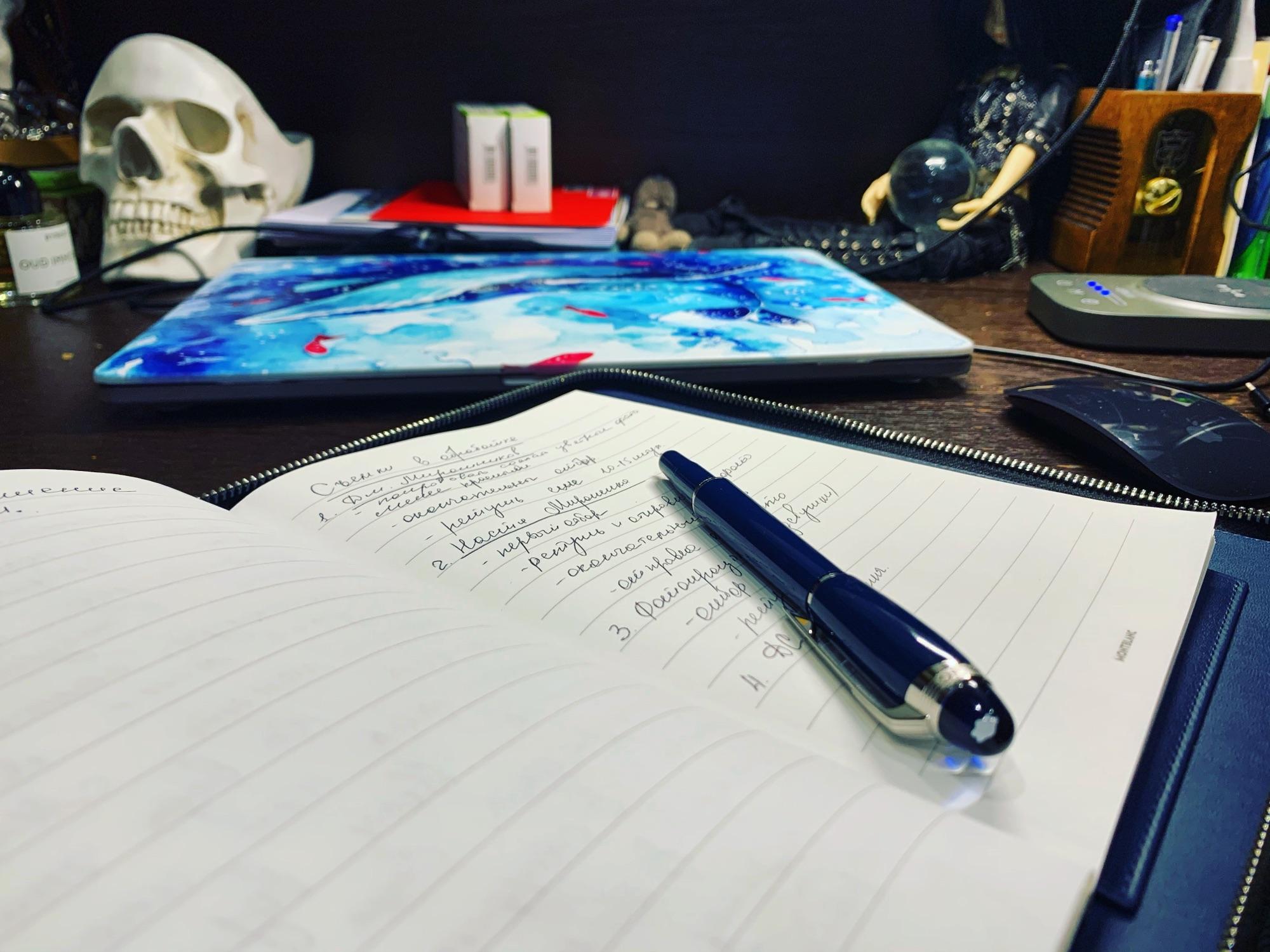 Рабочее. Собственно даже не работаю, а планы по работе составляю 🤦♀️ да. На этот год 🤦♀️ #фотодневникэмоций #100фотонастроениедня 69/100