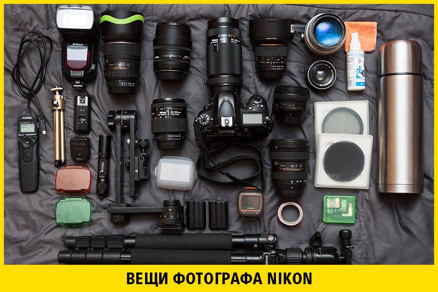 такой комплект начинающего фотографа российской художественной