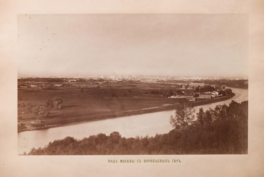 Редкие снимки Москвы 1870-х