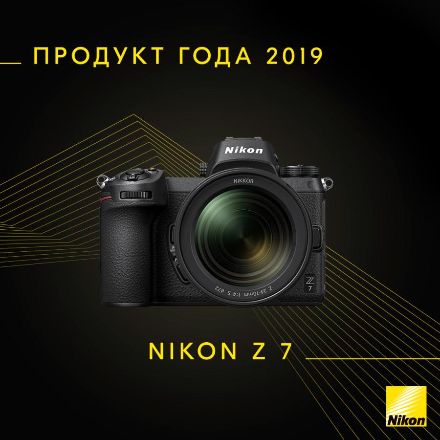 ПРЕМИЯ «Продукт года 2019»