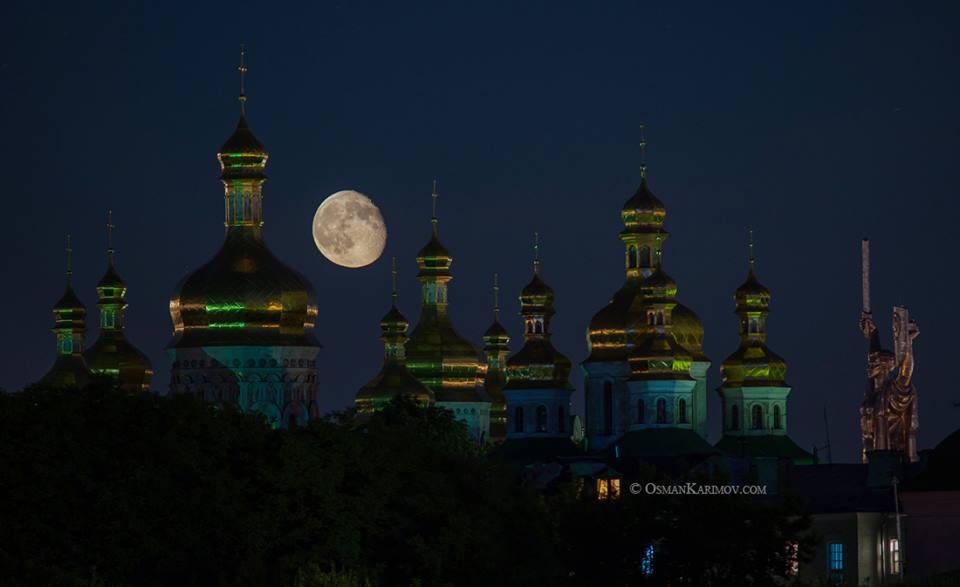 Автор: Осман Каримов