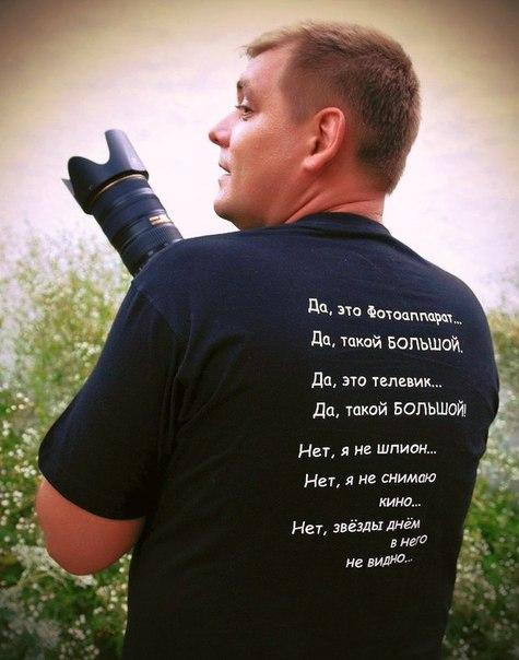 Автор: Александр Колесников