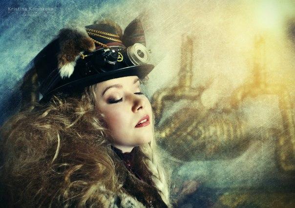 Автор: Кристина Короткова