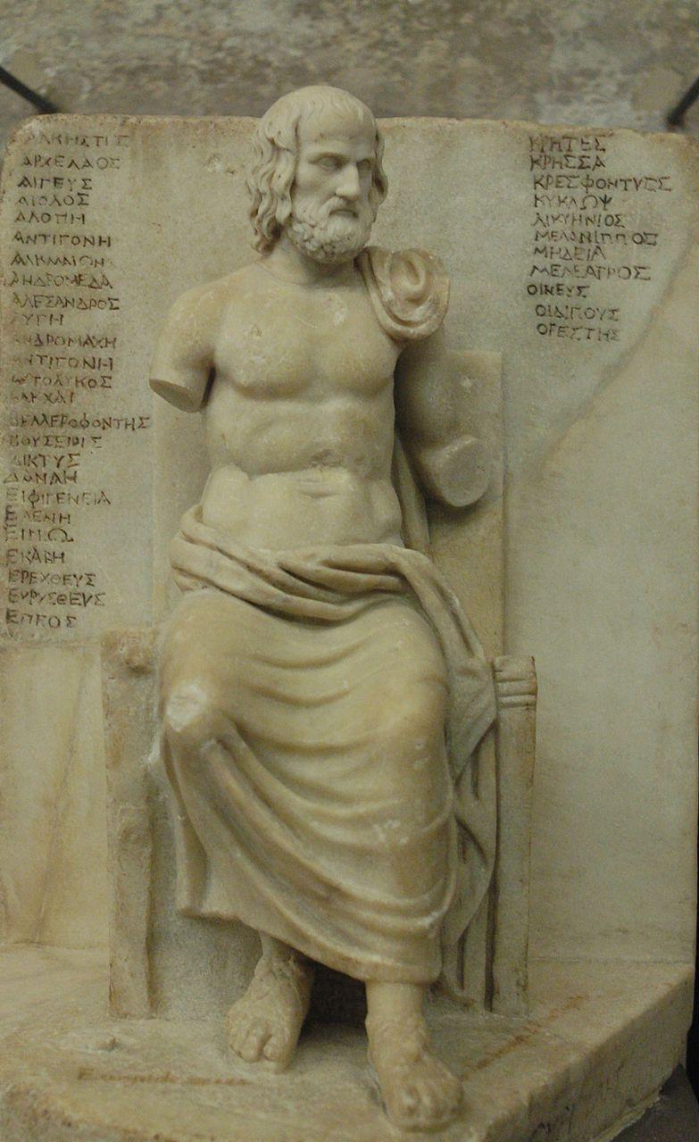 Сидящий Еврипид. Рим, II в.