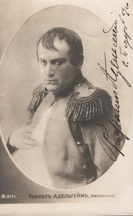 Рафаил Адельгейм в роли Наполеона