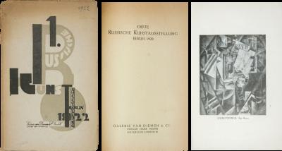 Каталог русской выставки в галерее Ван Димена. 1923