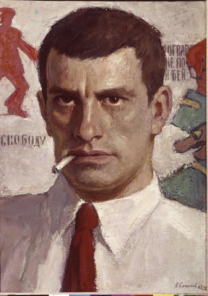 Николай Соколов. Портрет Владимира Маяковского. 1968-70