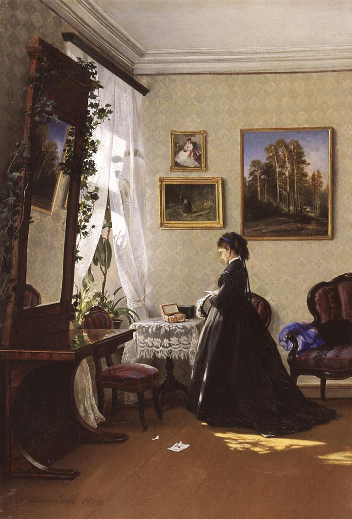 Иван Шишкин. Перед зеркалом. За чтением письма. 1870