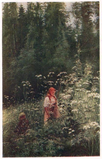 Ольга Шишкина-Лагода. Девочка в траве. 1880