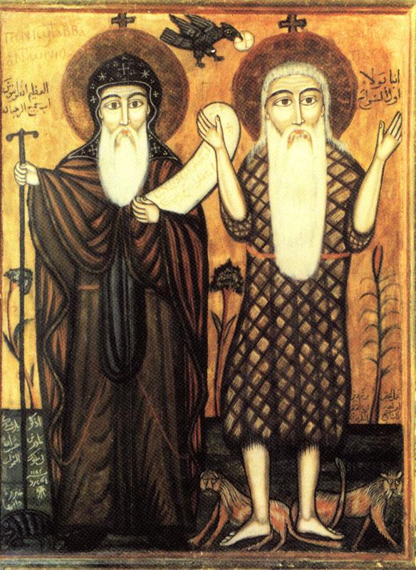 Встреча св.Антония Великого и св.Павла Фивейского. Коптская икона.