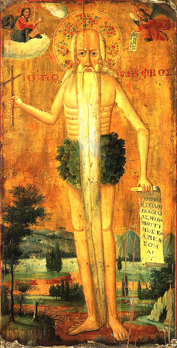 Святой Онуфрий Великий. Византийская икона 4 в.