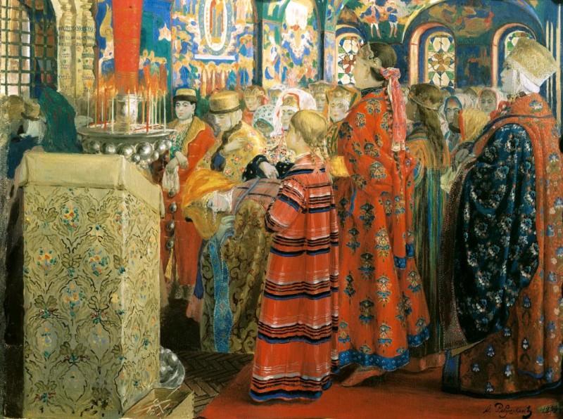 Андрей Рябушкин. Женщины 17 столетия в церкви. 1899