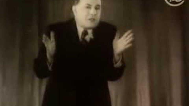 """Владимир Хенкин читает рассказ Михаила Зощенко """"Муж"""". Фотография 1940 г."""