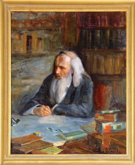 Анна Менделеева-Попова. Дмитрий Менделеев в своем кабинете. 1904