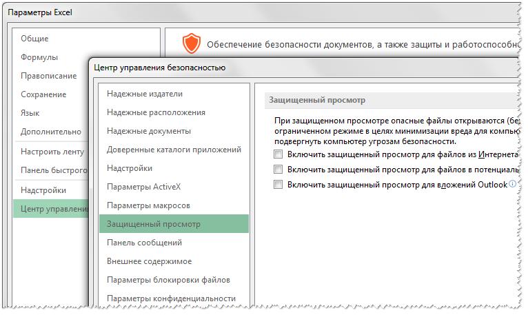 2012-12-10_134640я