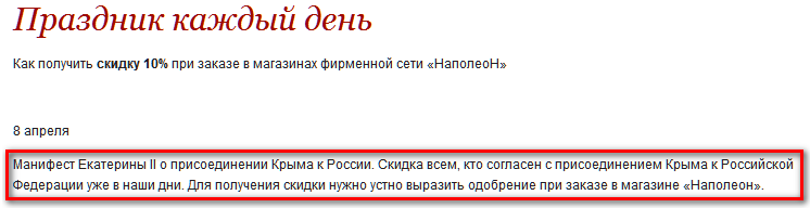 2014-04-09_133038