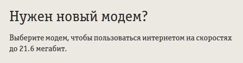 2014-07-01_004748