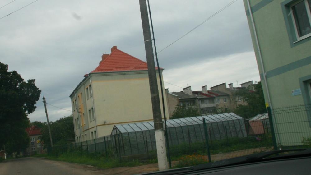 городок 5