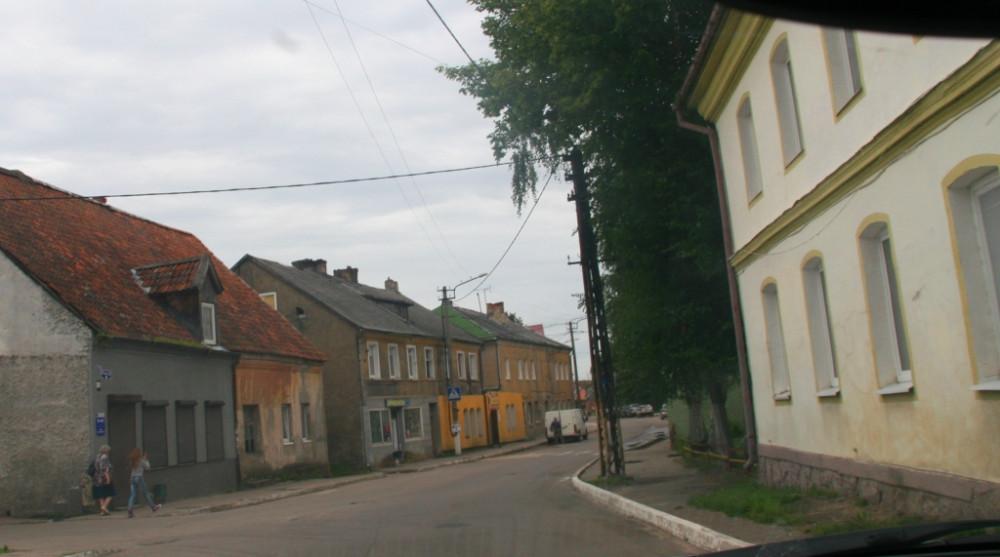городок 8