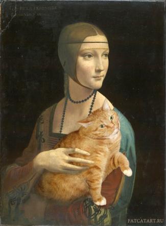 дама с горностаем котом