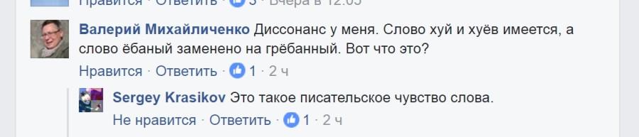 фейсб