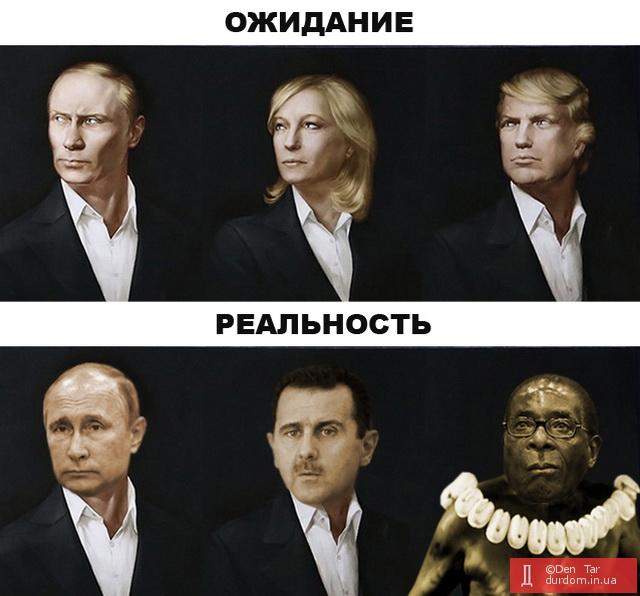 """""""Удар США по Сирии укрепляет позиции Украины в нашей войне с Россией"""", - Кулеба - Цензор.НЕТ 7054"""