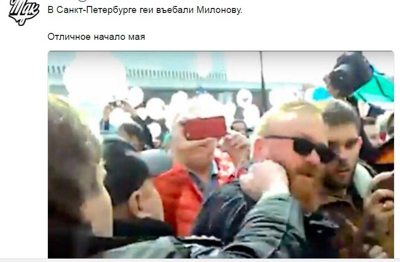 """В оккупированный Луганск приехала депутат Европарламента от Италии Форенца, - """"Новости Донбасса"""" - Цензор.НЕТ 9178"""