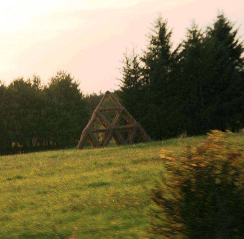 пирамидас