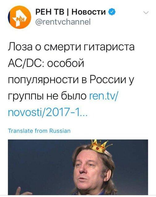 ЛОЗА 4AEwZpM