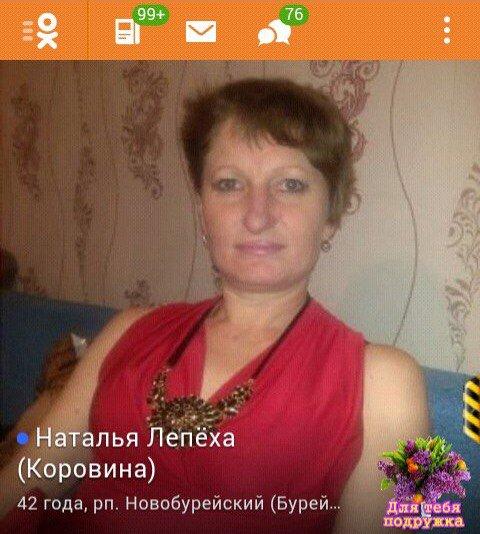 лепёха AAXSRK