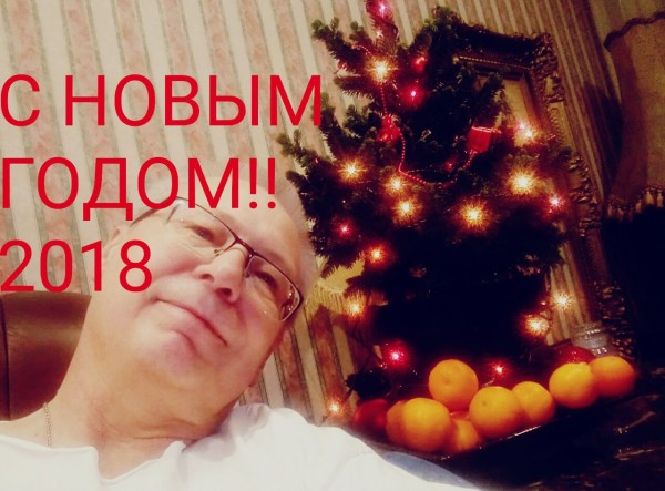 новый 2017-12-31 at 17.35.32