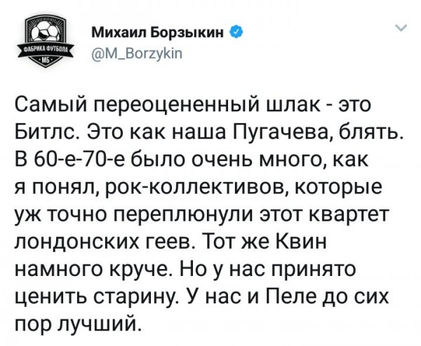 борзыкин2