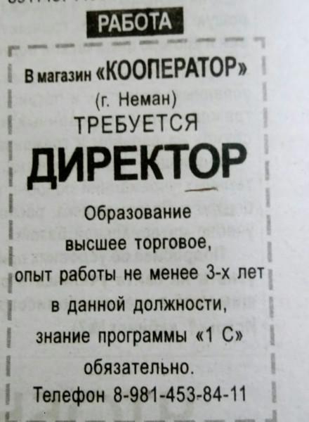 _20190314_154413