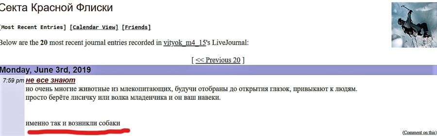 дарвин2_LI
