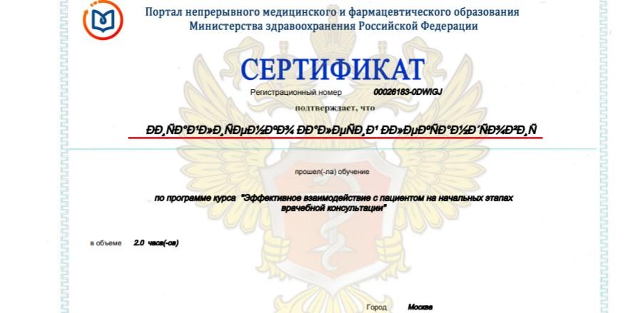 сертификатас2