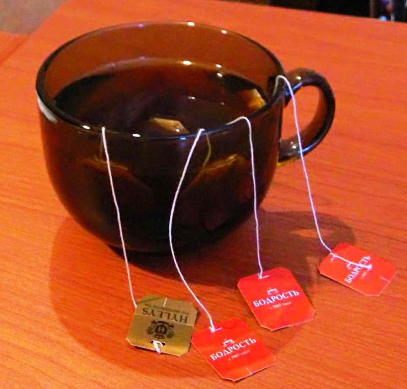чай  20190702-WA0006