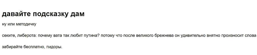 брежнев22222