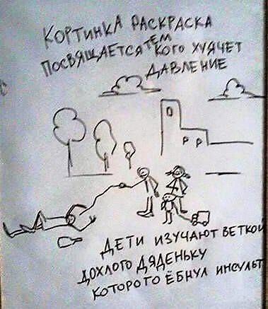 санпросвет22222