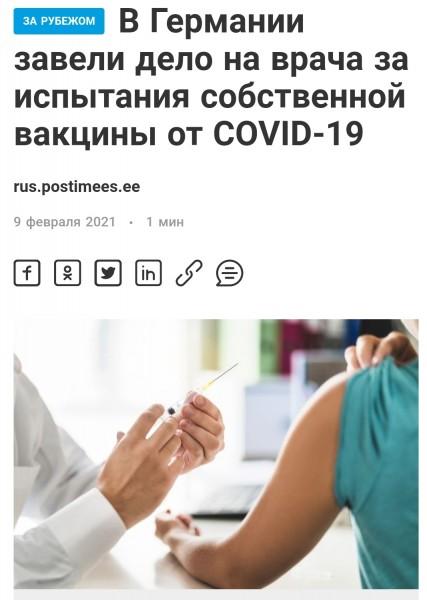https://ic.pics.livejournal.com/nikstutas/7762396/4124292/4124292_600.jpg