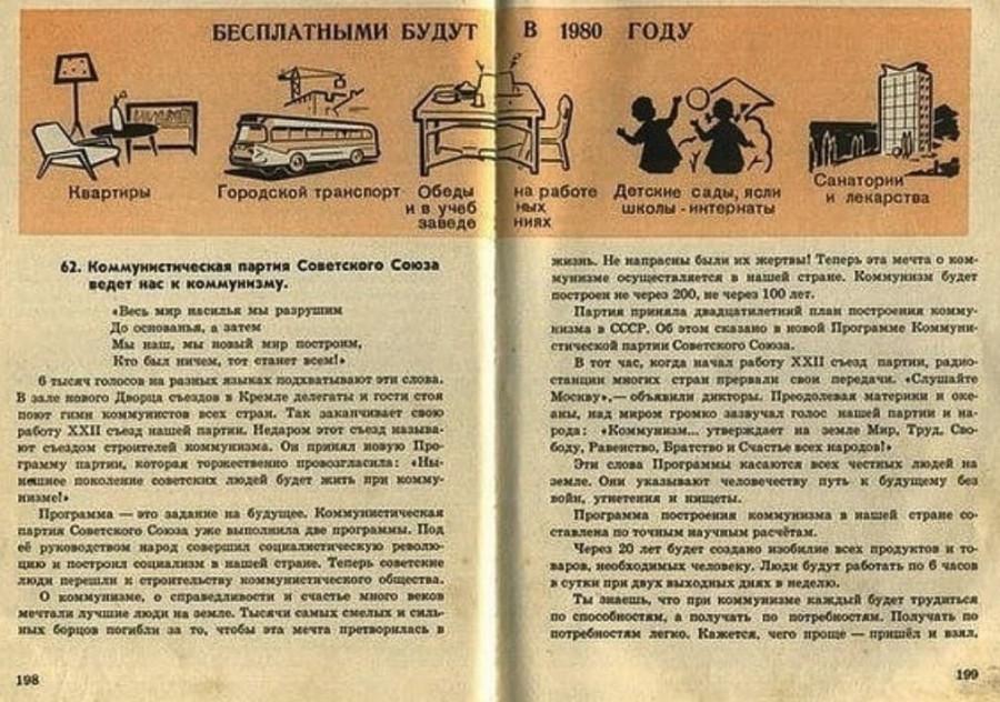 1980  EvxGGR_WgAI-IBk (2)