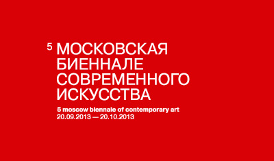 moscow_biennale