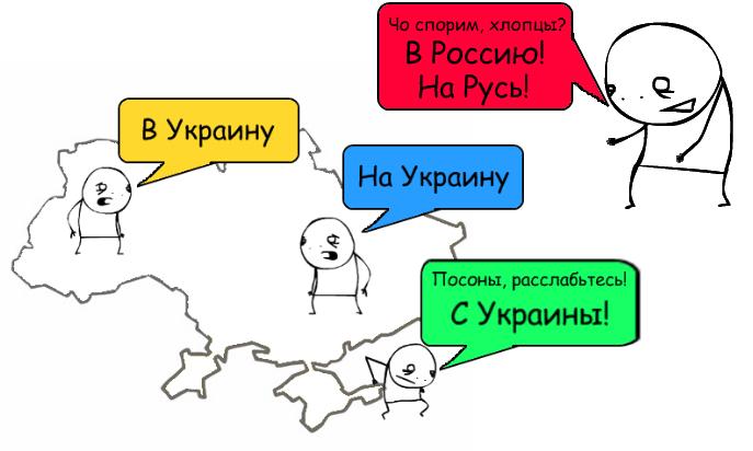 ВНАСУкраины