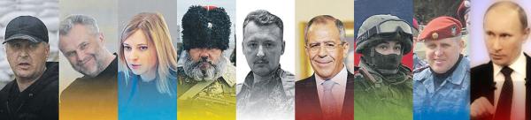 символы Новороссии