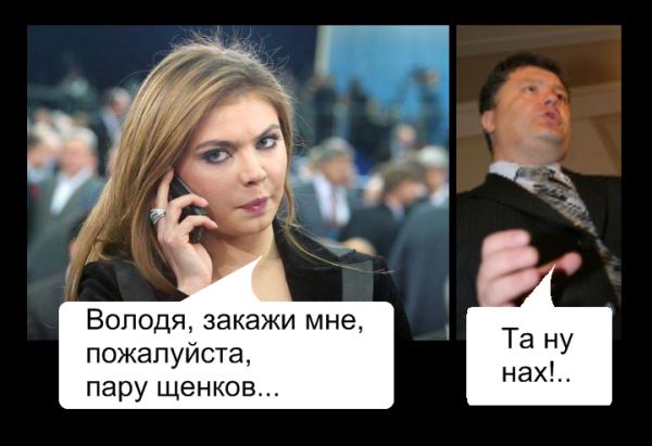парущенков