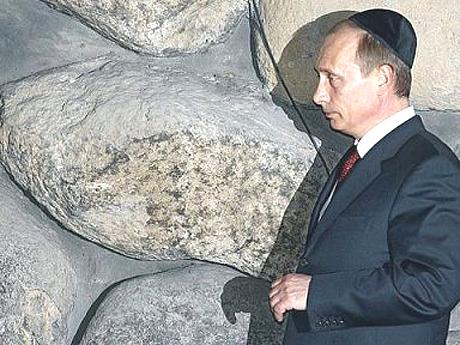 Путин в кипе