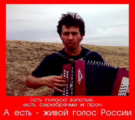 Скачать mp3 игорь растеряев русская дорога
