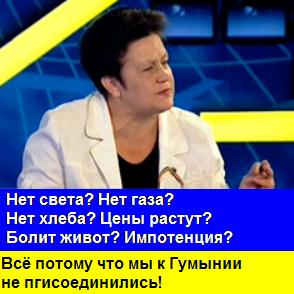 падлюченко