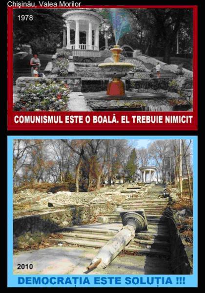 Молдова78-10