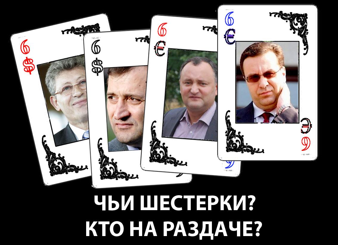 деньги-политичик-картишки (АЕИ)