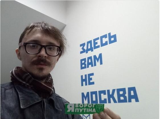 Творог Путина